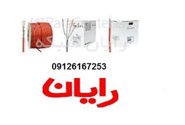 وارد کننده کابل شبکه( قیمت مناسب و کیفیت تست فلوک) - 1