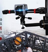 اسکنر سه بعدی - تجهیزات مهندسی معکوس