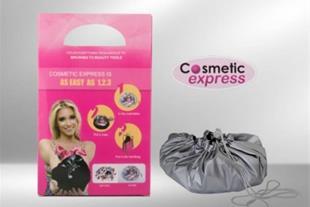 کیف لوازم آرایشی اکسپرس COSMETIC EXPRESS