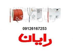 کابل شبکه - 1
