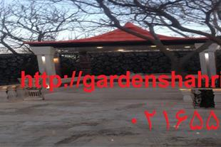 باغ ویلا 950متری با106متر ویلای نوساز