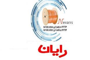 کابل شبکه نگزنس CAT6A - 1