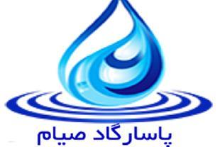 فروش و قیمت دستگاه تصفیه آب صنعتی RO