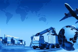 خدمات بازرگانی بین المللی