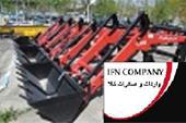 فروش ادوات کشاورزی ، فروش ماشین آلات راهسازی