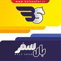 فروش بلیط ارزان هواپیما - 1