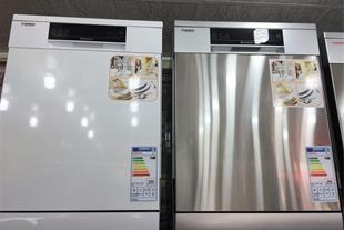 ماشین ظرفشویی اتوماتیک 14 نفره جدید بوش آلمان