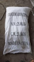 فروش ویژه کربنات استرانسیوم - 1
