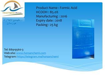 فروش ویژه اسید فرمیک - 1