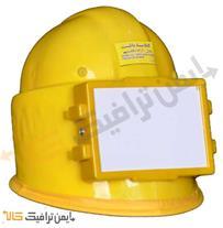 لوازم ایمنی - کلاه ایمنی مهندسی سندبلاست
