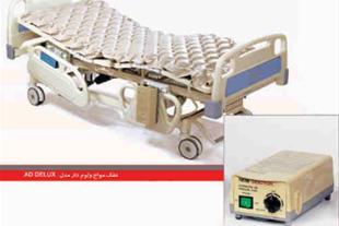 تشک مواج و سلولی ضد زخم بستر(درمان زخم بستر بیمار)