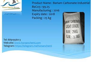 فروش ویژه کربنات باریم