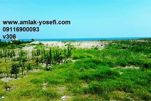فروش زمین در خانه دریا