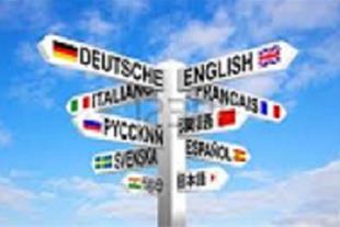 استخدام مترجم زبان آلمانی