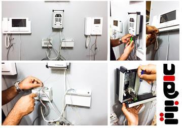 آموزش نصب و راه اندازی آیفون تصویری - 1