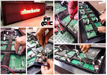 آموزش نصب و راه اندازی تابلو ثابت و روان LED - 1