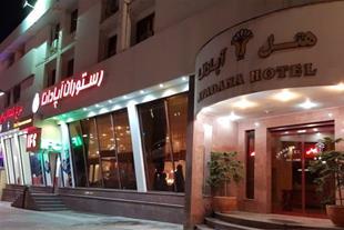 اقامت در هتل آپادانا نوشهر - 1