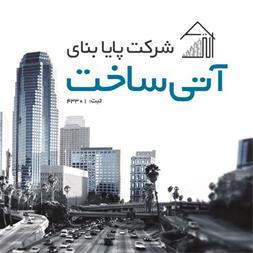 اجرای سقف عرشه فولادی - 1