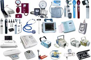 تعمیرات و فروش لوازم پزشکی ، پروشات طب