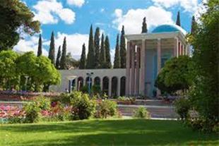 معاوضه ملک شیراز با برج در جزیره کیش - 1