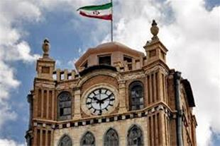 معاوضه ملک تبریز با برج در جزیره کیش