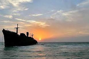 معاوضه ملک اصفهان با برج در جزیره کیش - 1