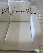 مبل شویی قالیشویی چهارفصل تا ماه رمضان