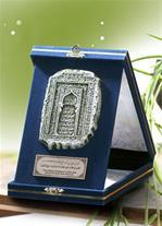 لوح یاد بود سنگ مرقد قدیم آقا علی بن موسی الرضا ع