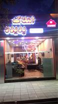 فروش اپارتمان97 متری 2 خواب لوکس در شاهین شهر