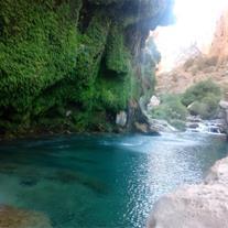 بهشت گمشده ، تور طبیعت گردی شیراز