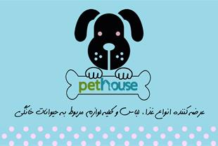 فروش لوازم جانبی حیوانات خانگی - پت شاپ