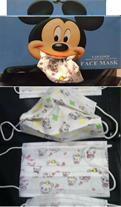 فروش ویژه ماسکهای طرح دار اطفال در دو طرح