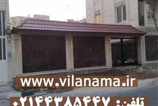 اجرای پوشش سردرب ویلا و سردرب ساختمانها