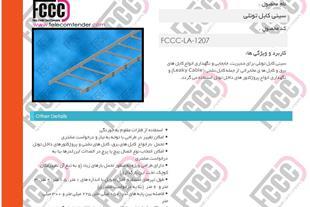 سینی کابل نشتی (Leaky Cable Ladder)