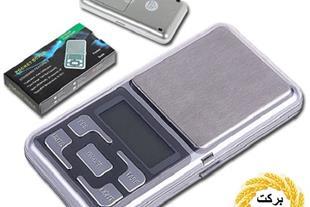 ترازو جیبی 0.1 گرم تا 500 گرم (سوت کش) درجه1