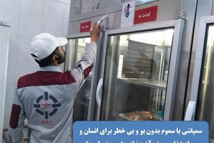 سمپاشی سوسک ریز ،ساس و موریانه تضمینی در شیراز