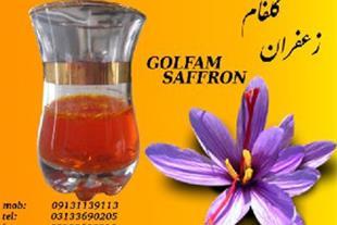 فروش زعفران سائیده با قیمت و کیفیت عالی - 1