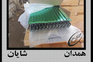 مرکزفروش شاسی کلیک در همدان
