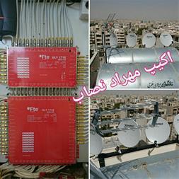 نصب انواع آنتن ، تنظیم آنتن ، اجرای آنتن مرکزی - 1