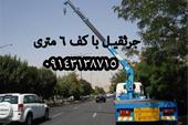 جرثقیل تبریز - جرثقیل در تبریز - سبک ، سنگین