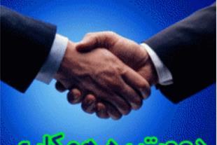 پذیرش شریک سرمایه گذار