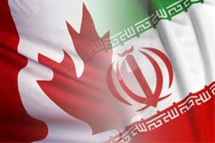 اخذ ویزای کانادا