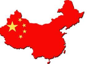 مترجم تخصصی زبان چینی