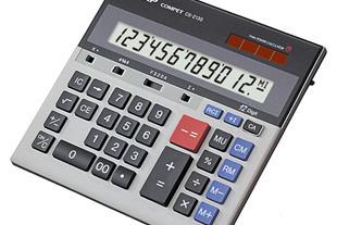 ماشین حساب cs2130sharp