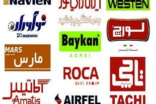 سرویس مجاز پکیج دیواری تعمیرات تخصصی در تبریز