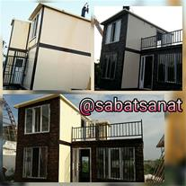 ساخت  خانه های مدرن پیش ساخته