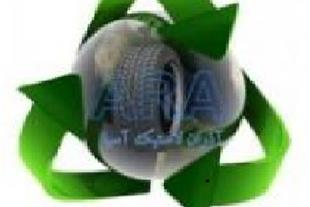 تولید و فروش گرانول و پودر لاستیک ویژه