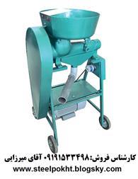 فروش دستگاه آبلیمو گیری و آبغوره گیری - 1