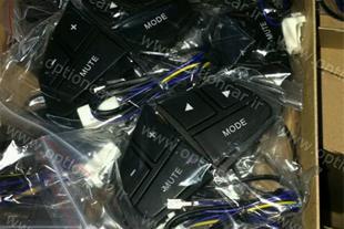 کلید کنترل صدا آریو Z300