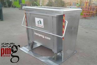 مخازن زباله شهری ( صادراتی )
